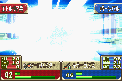 Fire Emblem - Fuuin no Tsurugi - LIGHT!!!!!  - User Screenshot